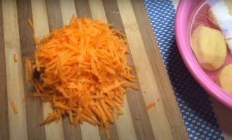 тертая морковка