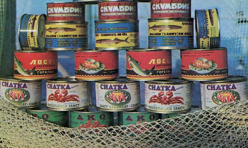 какие рыбные консервы ели советские граждане