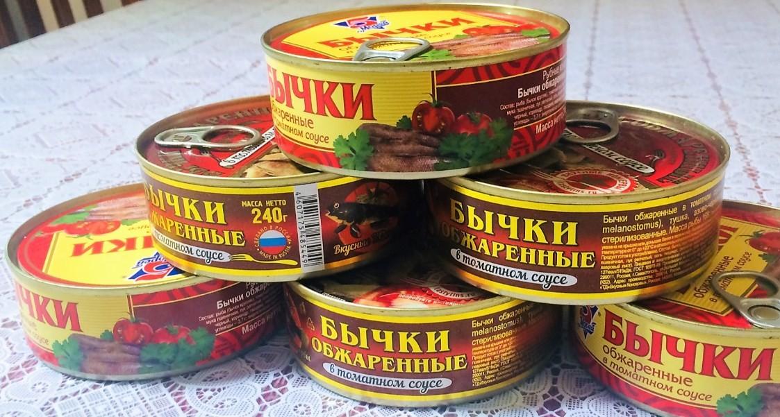 консервированные бычки в России
