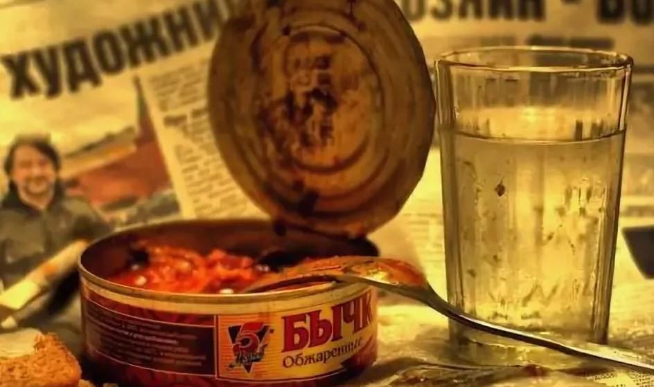 консервированные бычки в томатном соусе