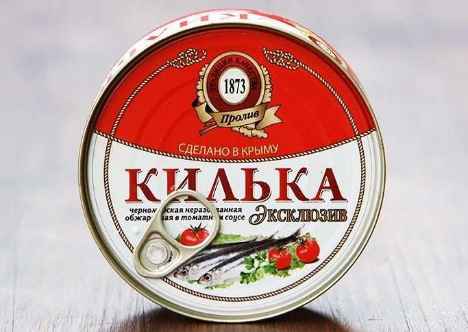 килькав томате торговой марки Пролив
