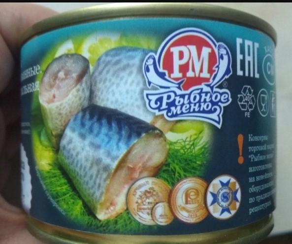 скумбрия от рыбное меню