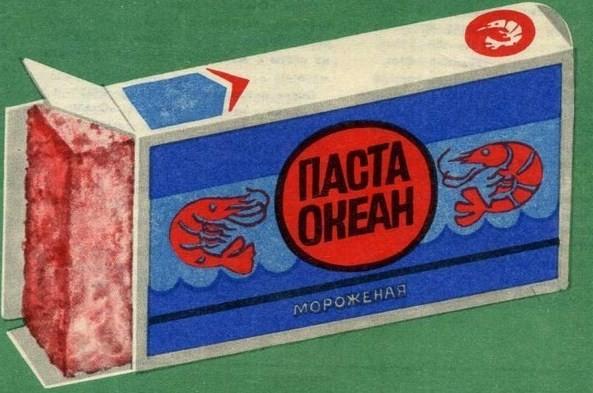 упаковка с пастой океан